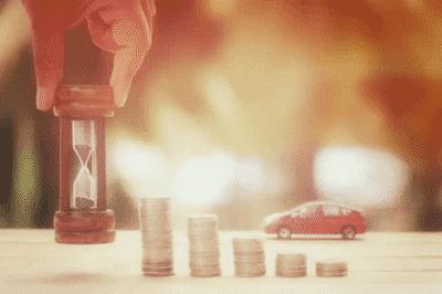 教你3招節省汽車險保費看這裡!