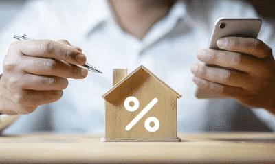 現在房貸利率最低是多少?房貸成數、年限一次看